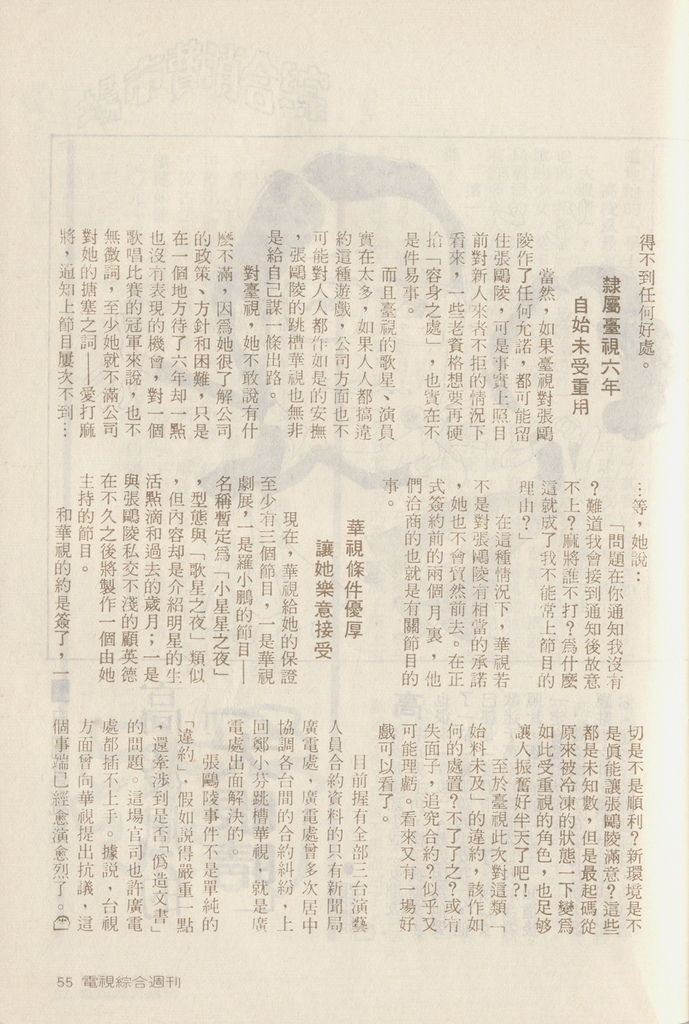 張鷗陵G027C.jpg