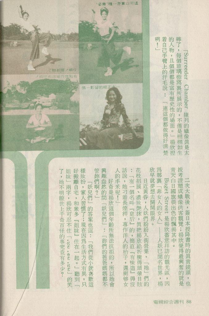 楊欣G027B.jpg