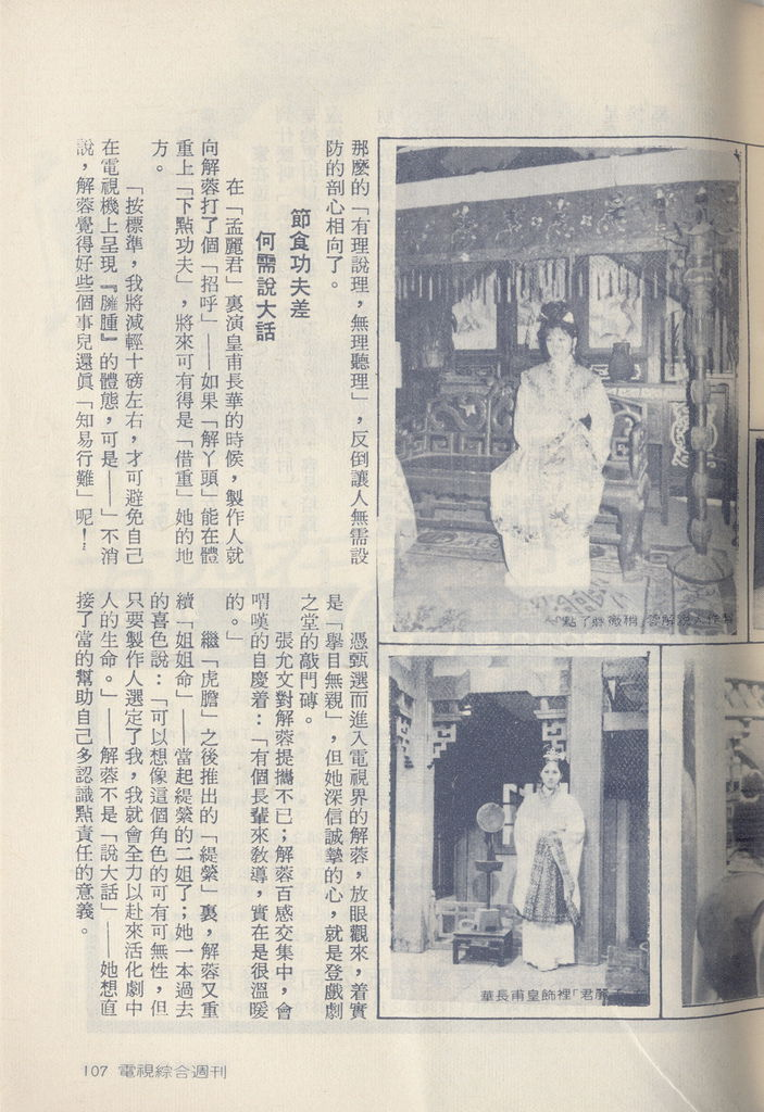 解蓉G027B.jpg