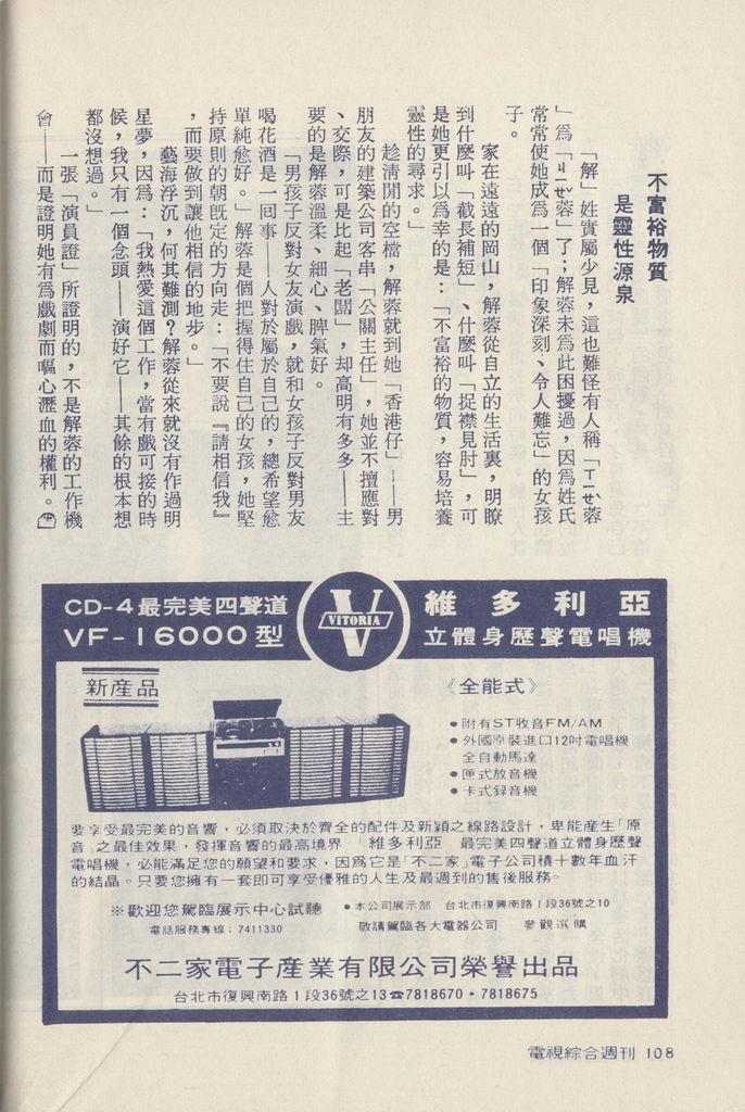 解蓉G027C.jpg