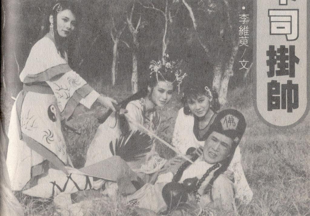 華視閩南語劇127201.jpg