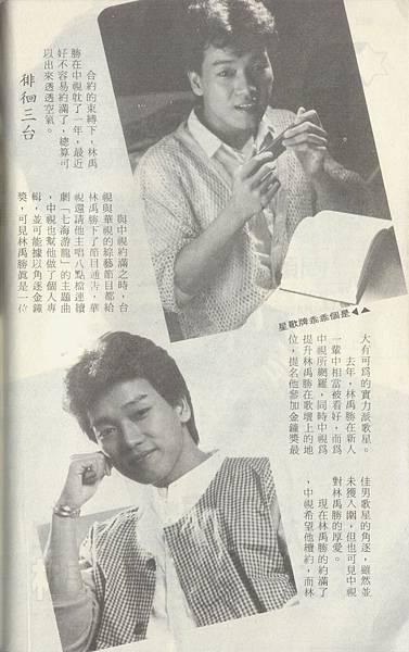 林禹勝1207B.jpg