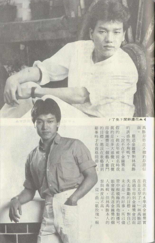 林禹勝1207C.jpg