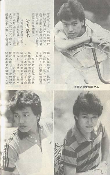 林禹勝1207D.jpg