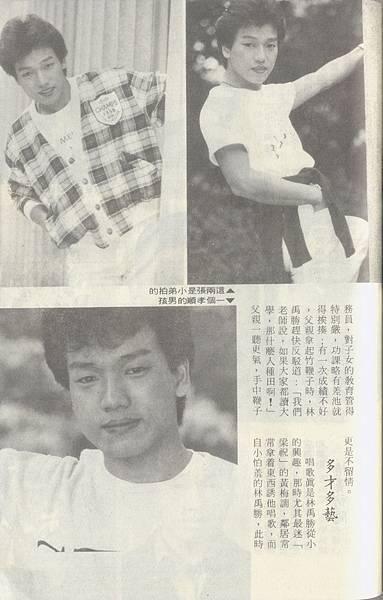 林禹勝1207G.jpg