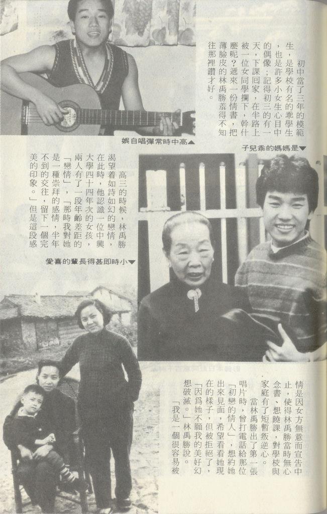 林禹勝1207I.jpg
