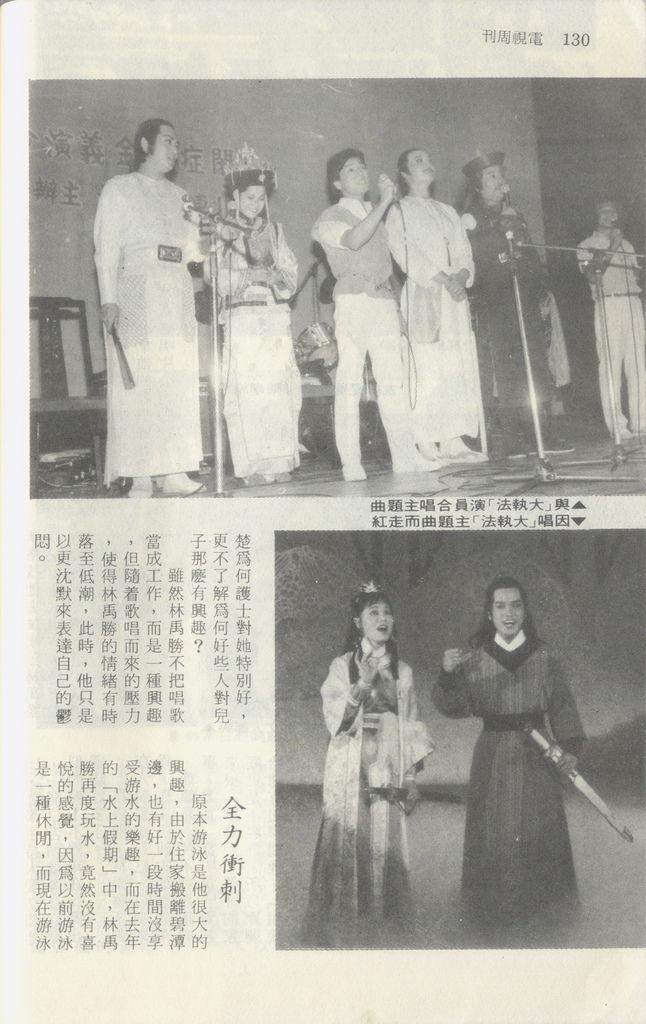 林禹勝1207L.jpg