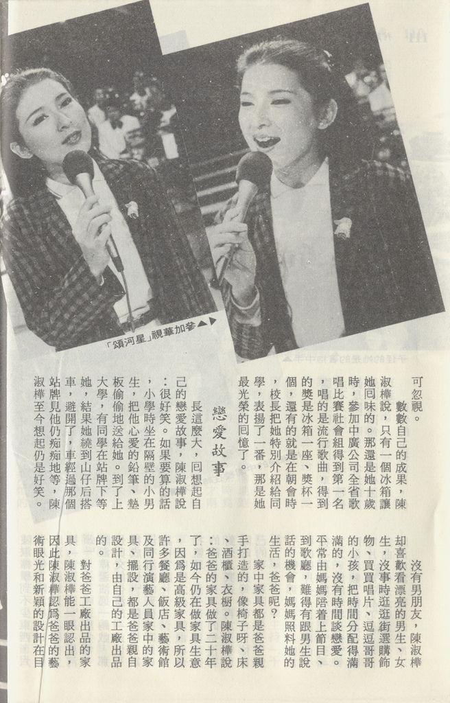 陳淑樺1082L.jpg