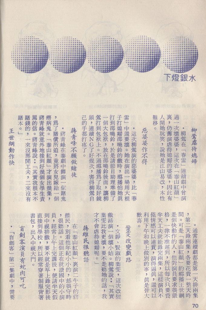 水銀燈下C133A.jpg