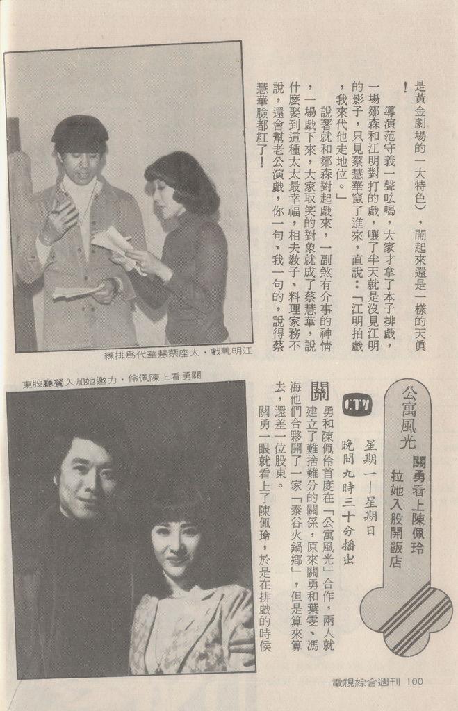 三台電視劇G104B.jpg