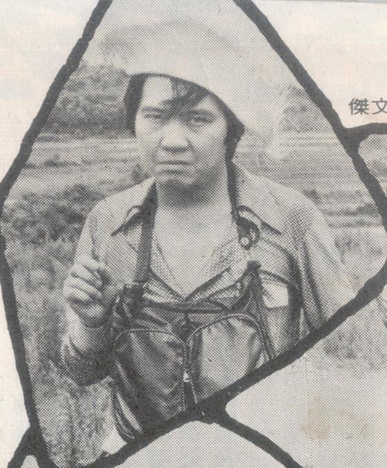田莊兄嫂G06404.jpg