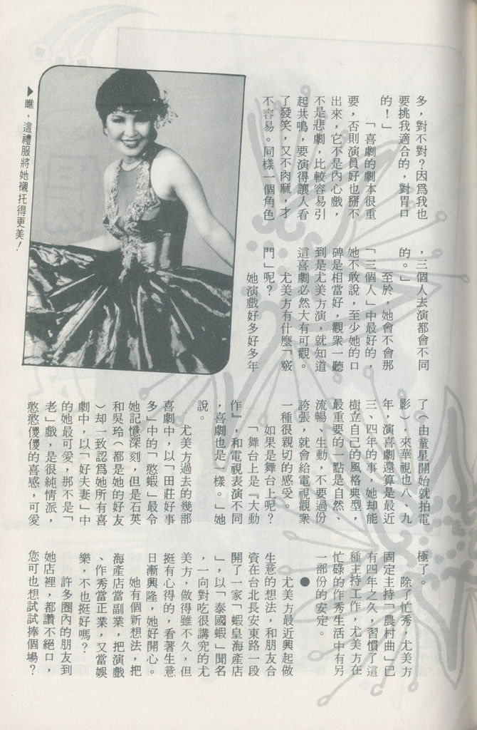 尤美方F657C.jpg