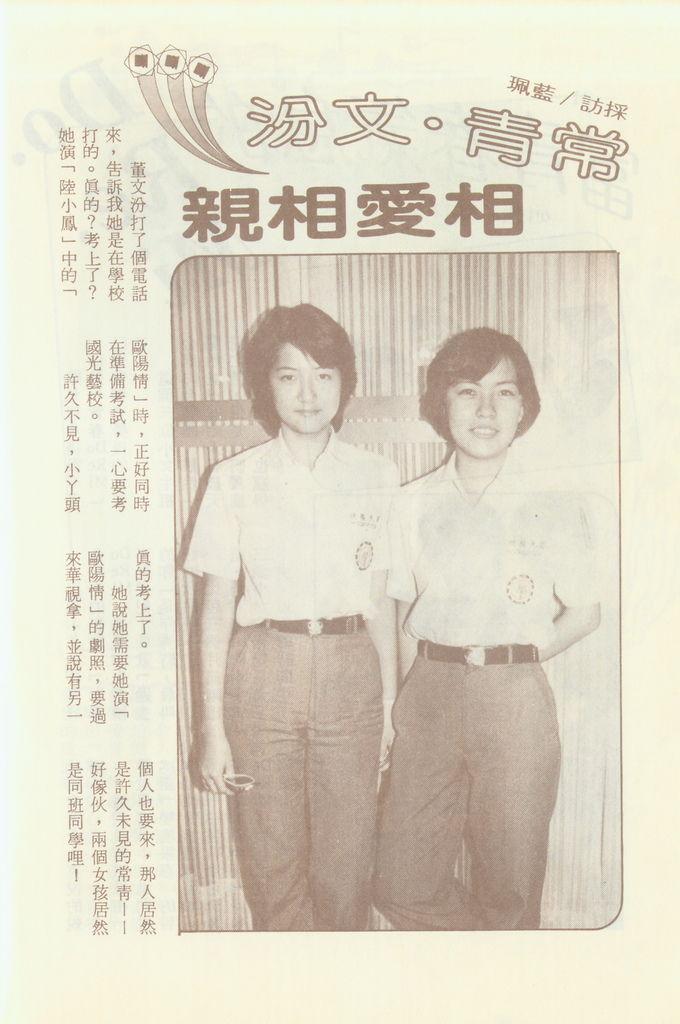 常青董文汾F679A.jpg