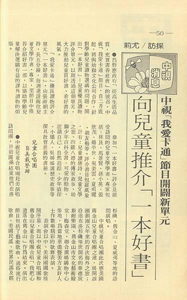 中視消息F646A.jpg