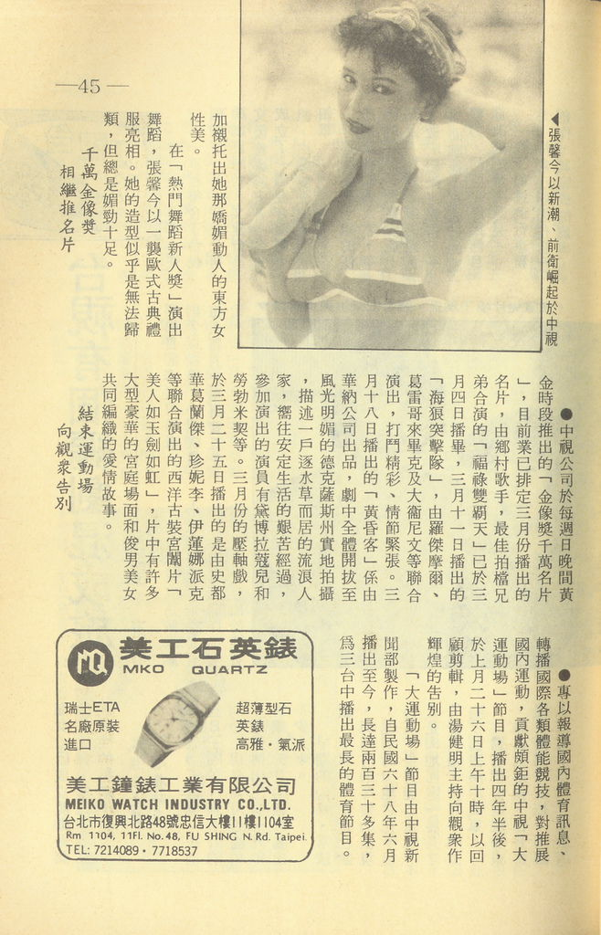 中視消息F647B.jpg