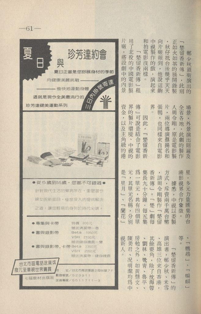 中視消息F678B.jpg