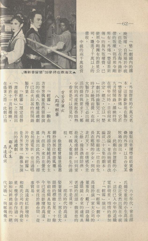 中視消息F678C.jpg