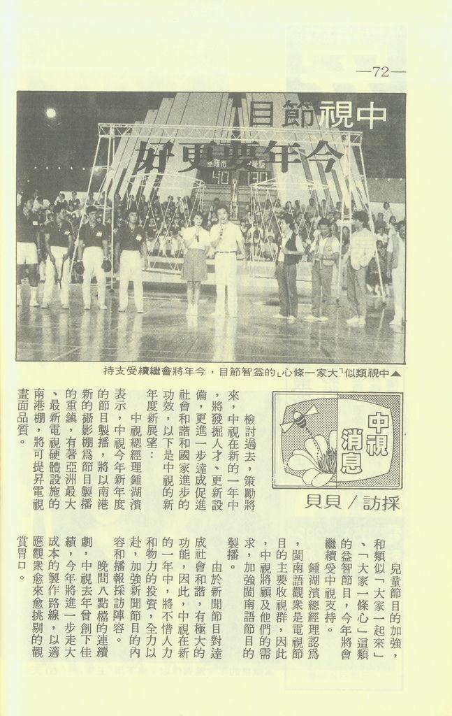 中視消息F742A.jpg