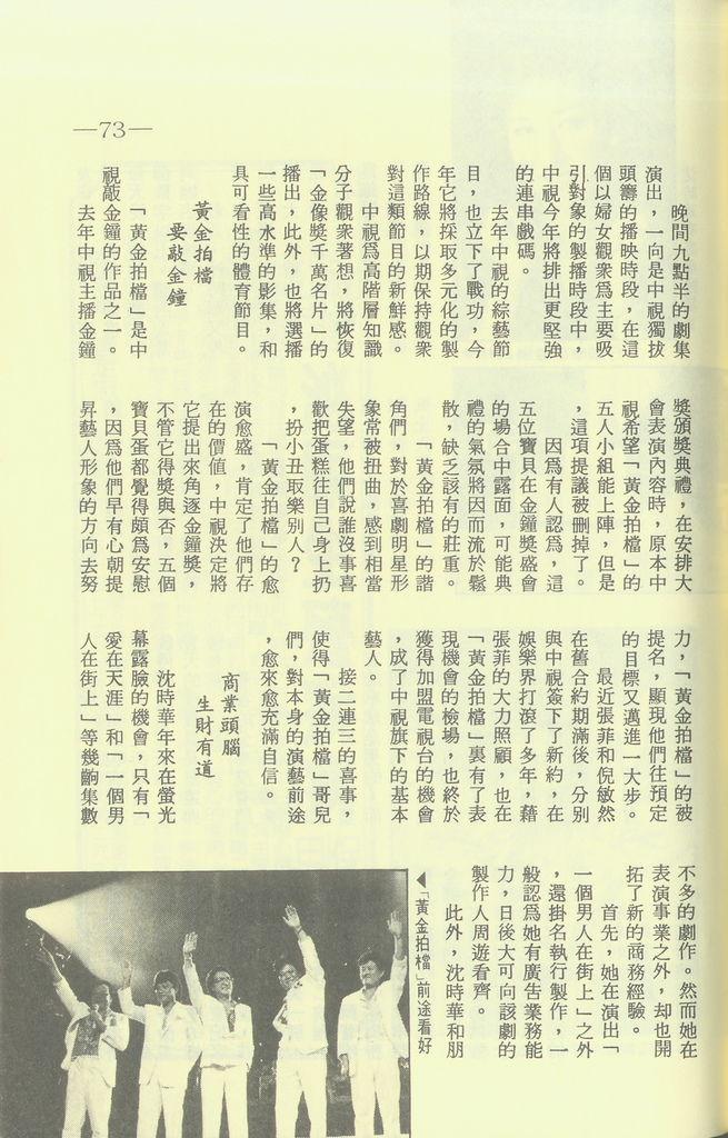 中視消息F742B.jpg