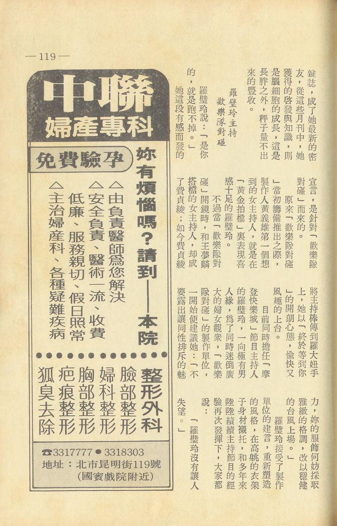 中視消息F821D.jpg