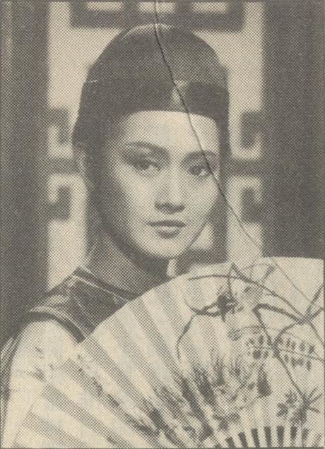 甄秀珍F66002.jpg