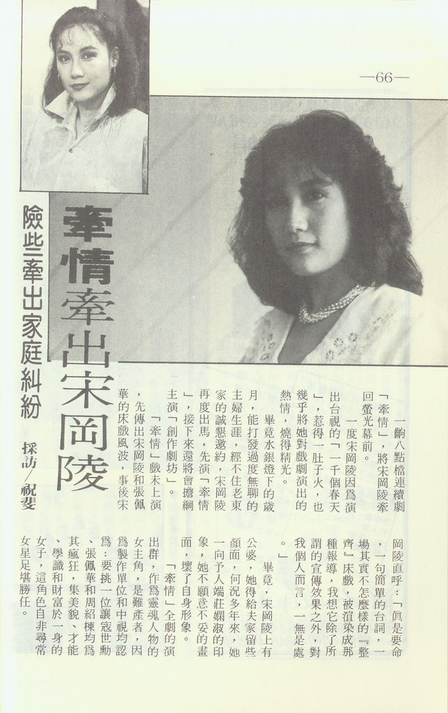 宋岡陵F712A.jpg