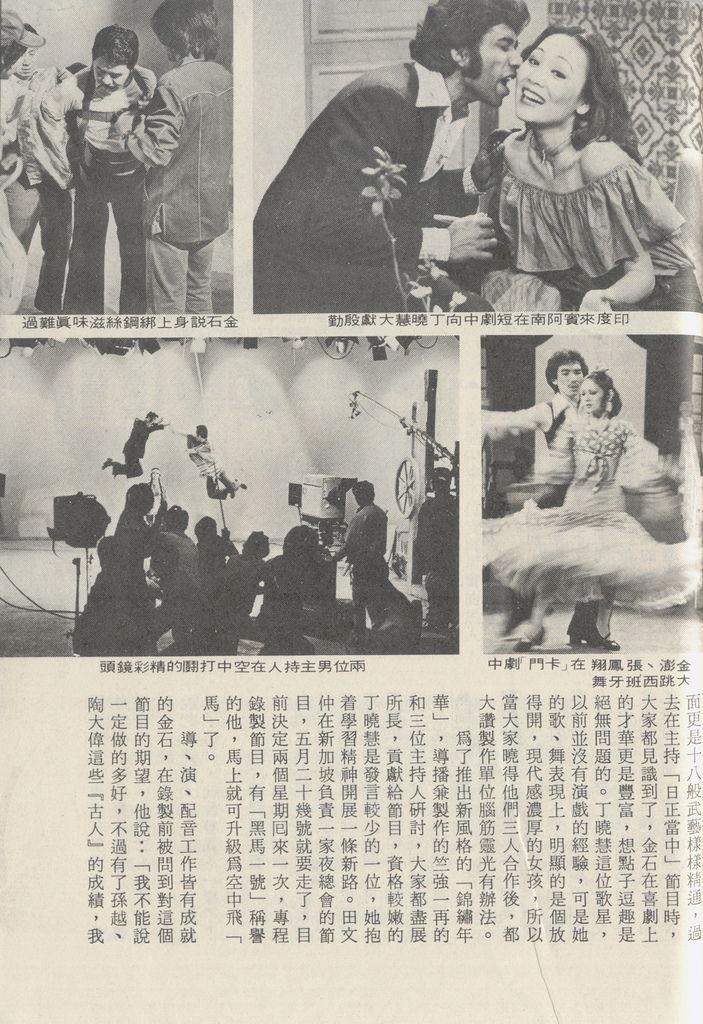 錦繡年華812B.jpg