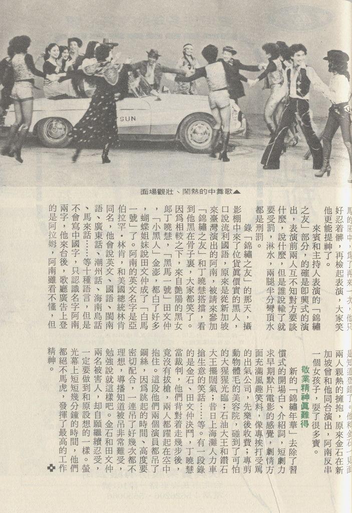 錦繡年華812D.jpg