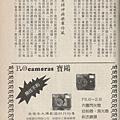 宗毓華1015B.jpg