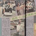 成龍1250B.jpg