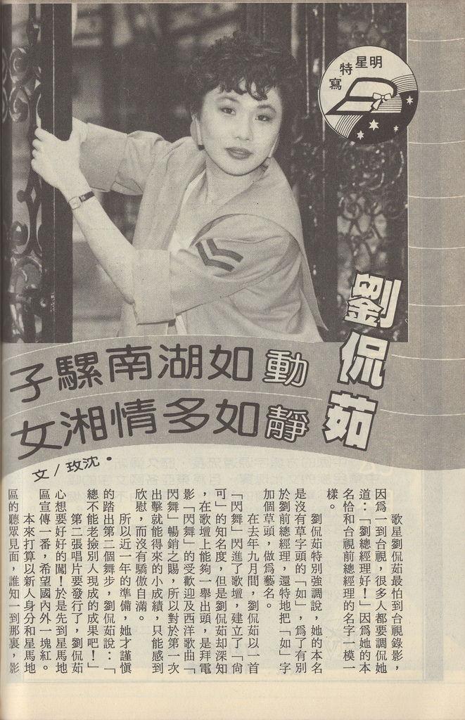 劉侃茹1141A.jpg
