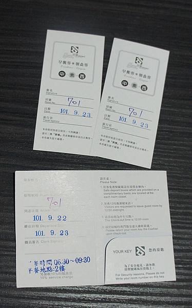 宮賞DSC05933