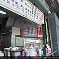 台南DSC06824