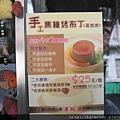 台南DSC06832