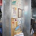 台南DSC06835