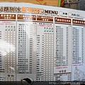 台南DSC06844