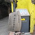 台南DSC06876
