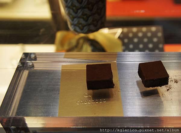 巧克力0004