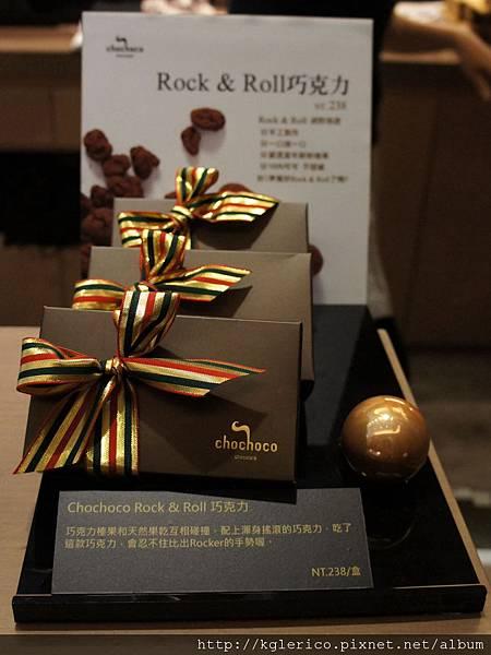 巧克力0016
