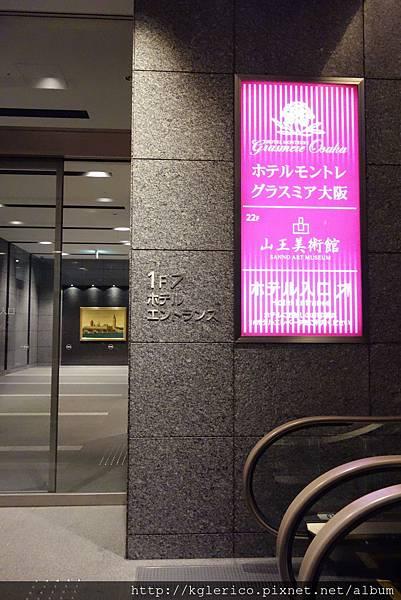飯店0253