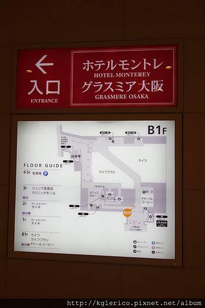 飯店0256