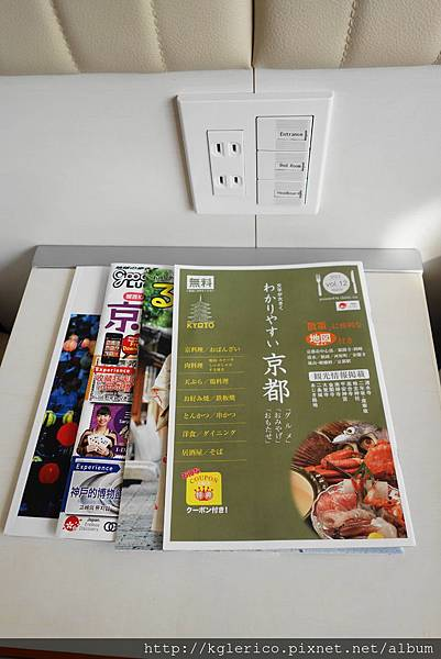 DSC01099 (1)京都烏丸五条