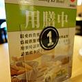 中科餐0020