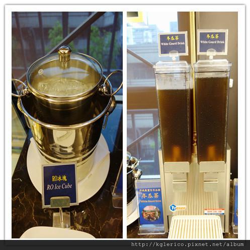 冰塊冬瓜茶