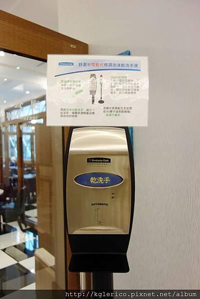 高雄康橋七賢館0107