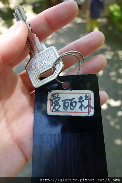 喆娟夢田0128