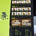 魚沒有煮26.jpg
