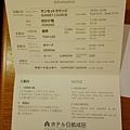 201312250089.JPG