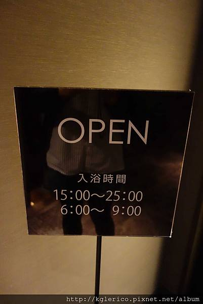 2014041418-10319.JPG