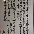 2014041418-10051.JPG